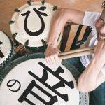 大多和正樹 Otawa Masaki / 和太鼓奏者
