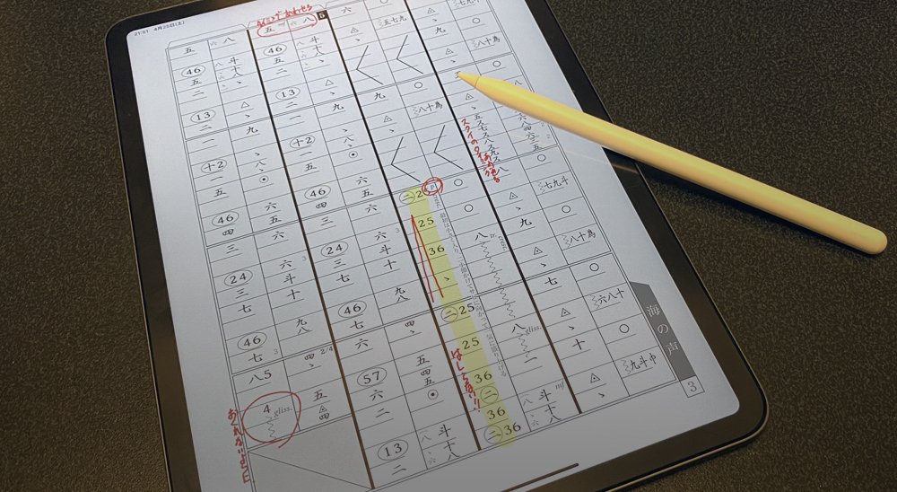 iPadでPiascore 楽譜(箏縦譜)を表示した様子
