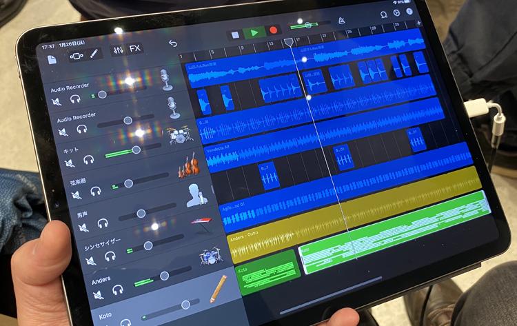 Apple丸の内 山田文彦に学ぶ デジタルテクノロジーで再解釈する雅楽 iPadのGarageBandでMIX中