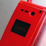 箏イメージの携帯電話 KOTO V303T