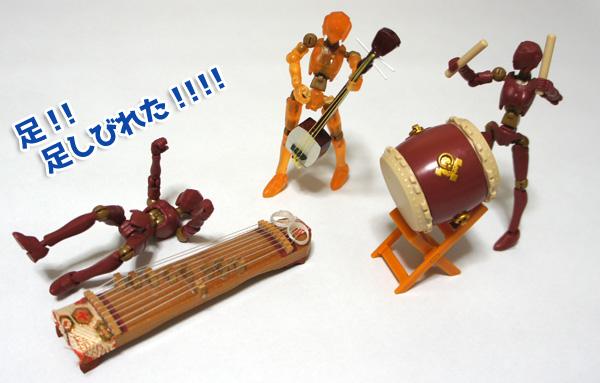「カプセル素体 素ボディ&和太鼓」箏、三味線、太鼓で合奏