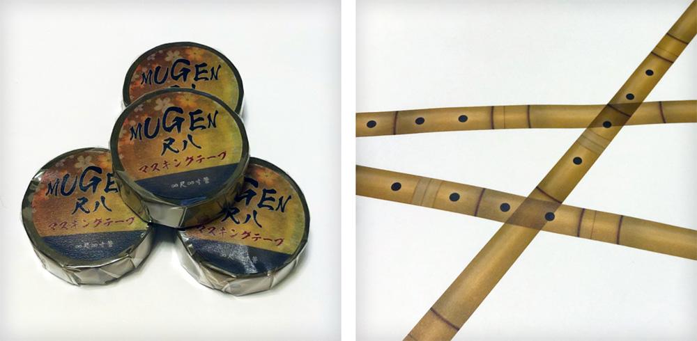 MUGEN尺八マスキングテープ